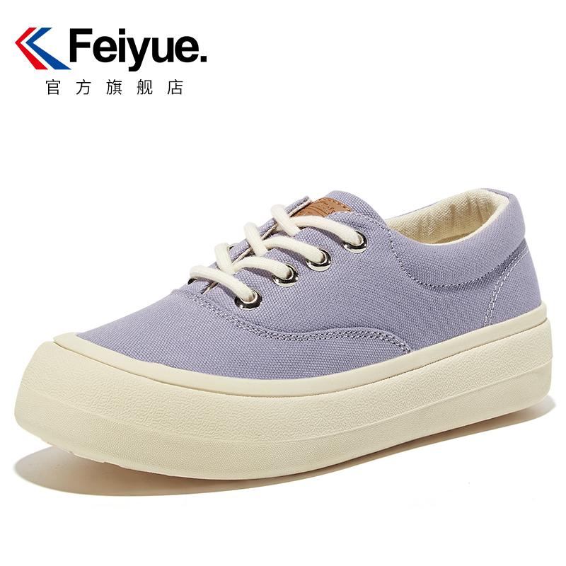 feiyue 8383  飞跃芋圆帆布鞋女秋季潮流街拍休闲鞋时尚百搭板鞋
