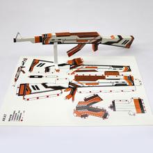 悦声儿童纸枪游乐场3d手工制作立体创意枪具折纸幼儿园宝宝小学生diy剪纸制作材料包趣味益智玩具枪玩具3岁