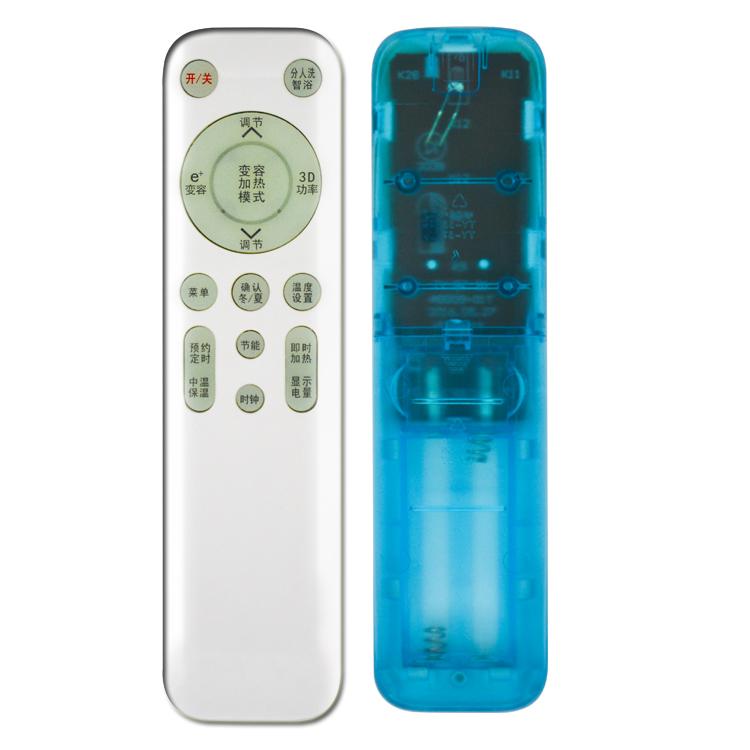 30G230G530F1F2 30B3 F50F60F80 电热水器遥控器万能通用原装 美