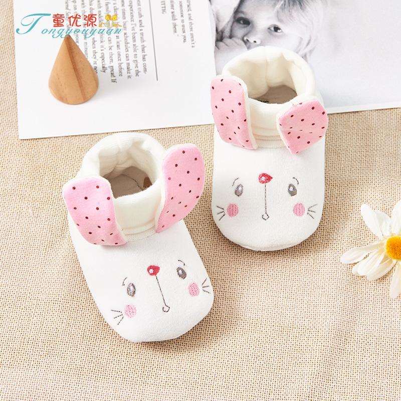 春秋单薄鞋男女宝宝学步布鞋0-6-12个月-1岁婴儿幼儿软底鞋子