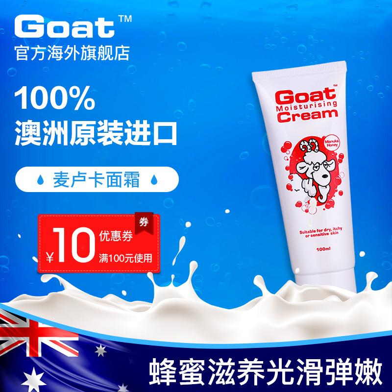 Goat 山羊奶麥盧卡蜂蜜補水保溼面霜100ml潤膚乳液緊緻滋潤護膚