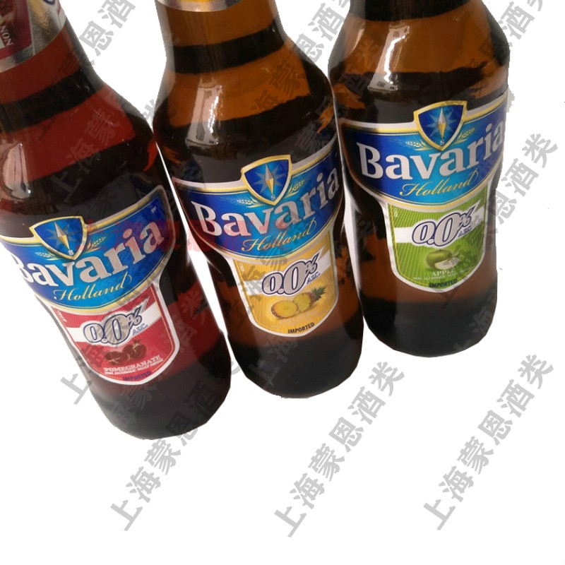 啤酒0酒精24瓶bavaria宝华利荷兰原装进口330ML无醇0度啤酒无酒精优惠券