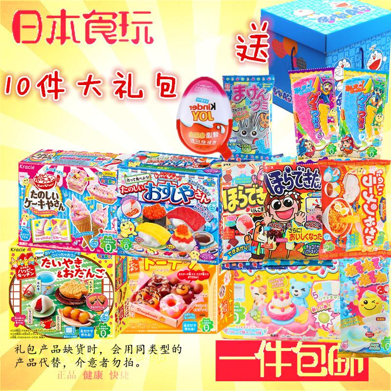 日本食玩糖果毛毛虫diy自制女孩手工压压糖可食儿童零食小伶玩具
