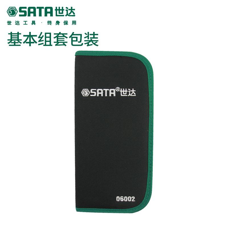 SATA世达工具箱家用套装家庭维修水电工工具包组合套06001-06008