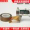 铁氟龙耐高温胶带隔热特氟龙高温布13MM宽封口机绝缘耐热胶布10M