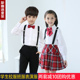 Children's elementary and middle school students English class uniforms school uniforms set kindergarten uniforms dress sixty-one chorus recitation performance clothes