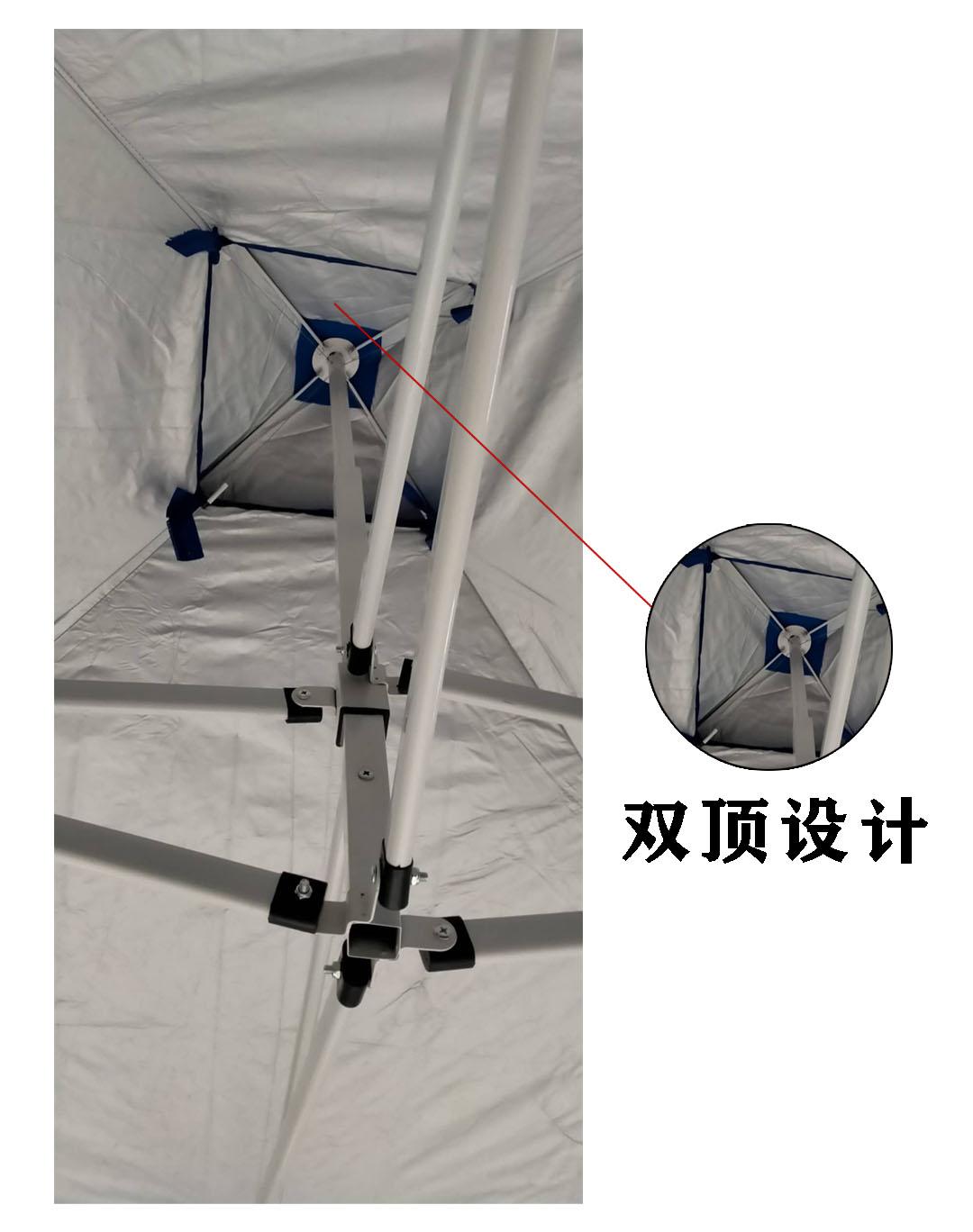 双顶广告车棚家用隔离遮阳棚 3 3 户外帐篷摆摊用篷四脚伞活动蓬