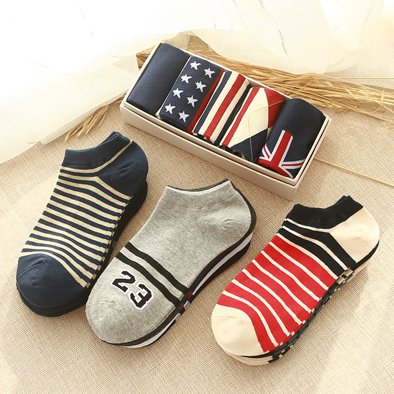 袜子男短袜男士船袜夏天薄款透气防臭短筒棉袜夏季低帮中筒男袜