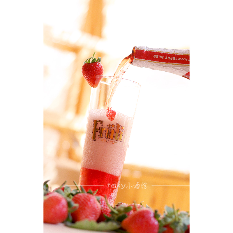瓶组合 6 330ml 芙力草莓水果味啤酒 Fruli 比利时原装进口精酿 包邮