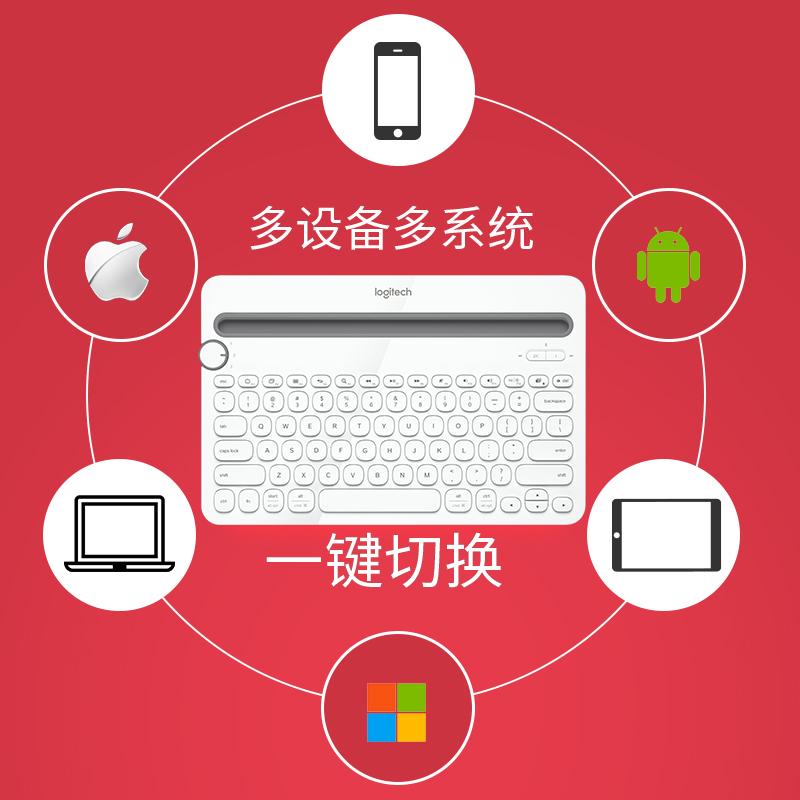 罗技k480无线蓝牙键盘ipad平板苹果手机笔记本电脑mac通用男女生