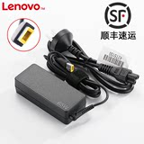 Lenovo Thinkpad original power adapter line 65W square mouth laptop charger 20V 3.25A