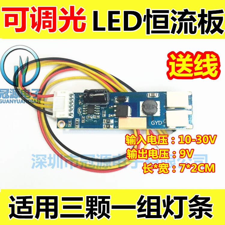 全新15寸17寸19寸22寸LED灯条液晶显示器LCD灯管改装led背光套件