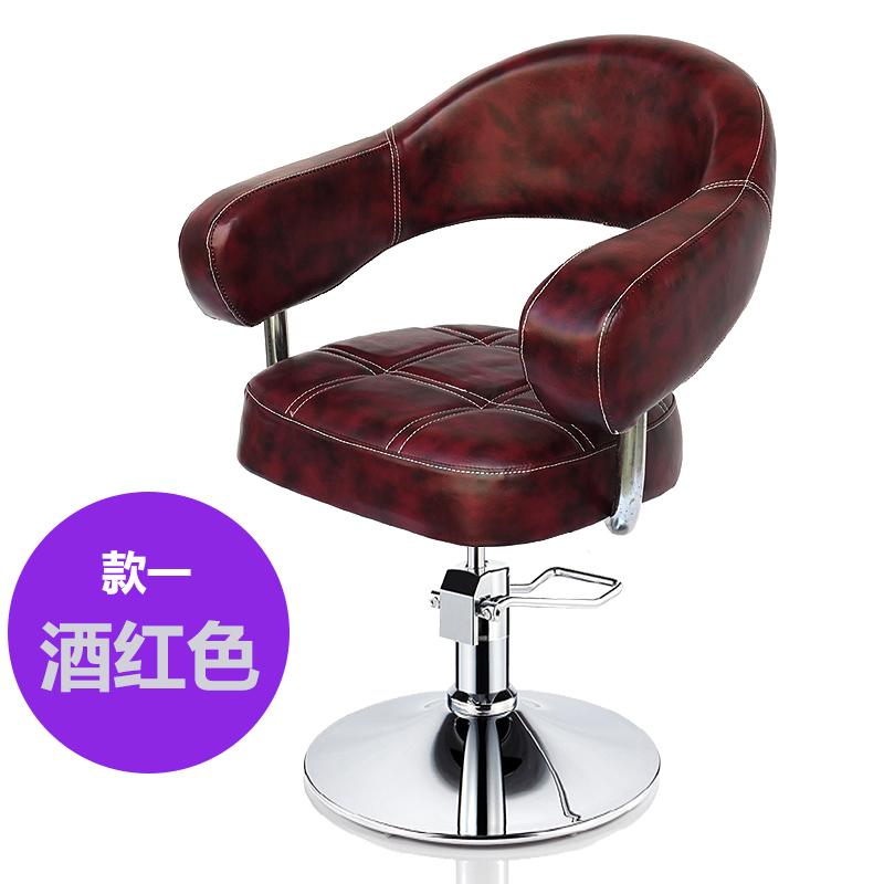 工厂直销高档欧式美发椅发廊美容店专用剪发椅可调节理发椅