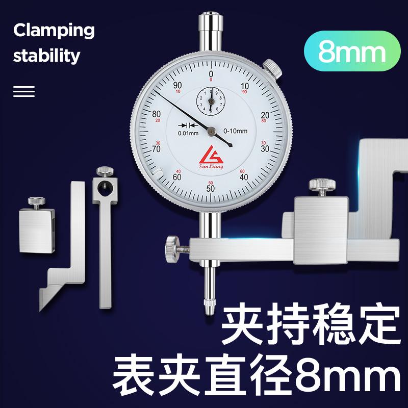 日本三量数显高度尺0-300mm0-500不锈钢电子划线尺高度仪画线高度
