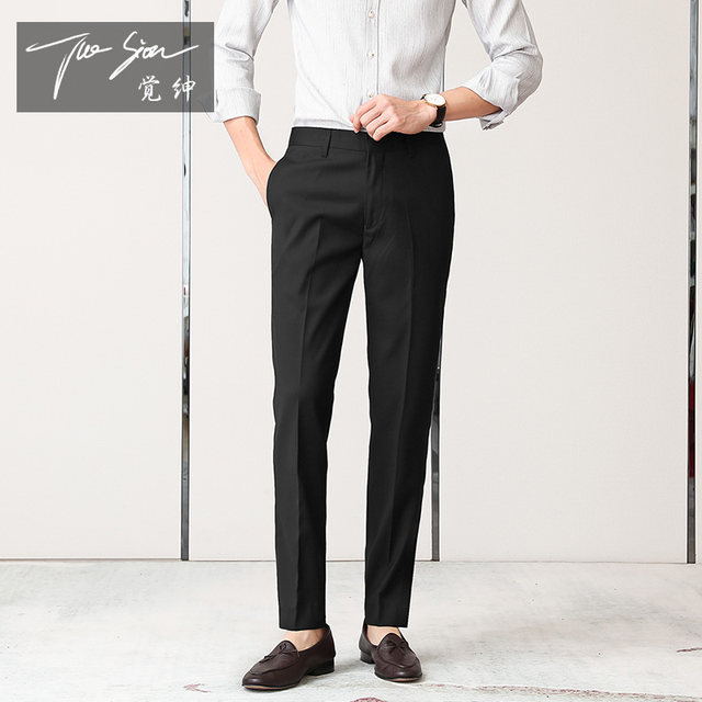 2021 spring and summer pendant trousers men's white business casual long pants straight Korean version of the slim foot free heat