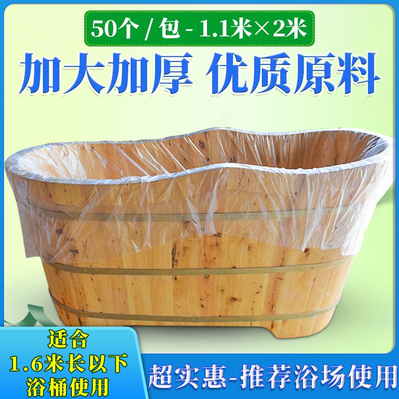 一次性泡澡袋酒店美容院大号折叠浴缸膜家用加厚婴儿泡澡木桶袋
