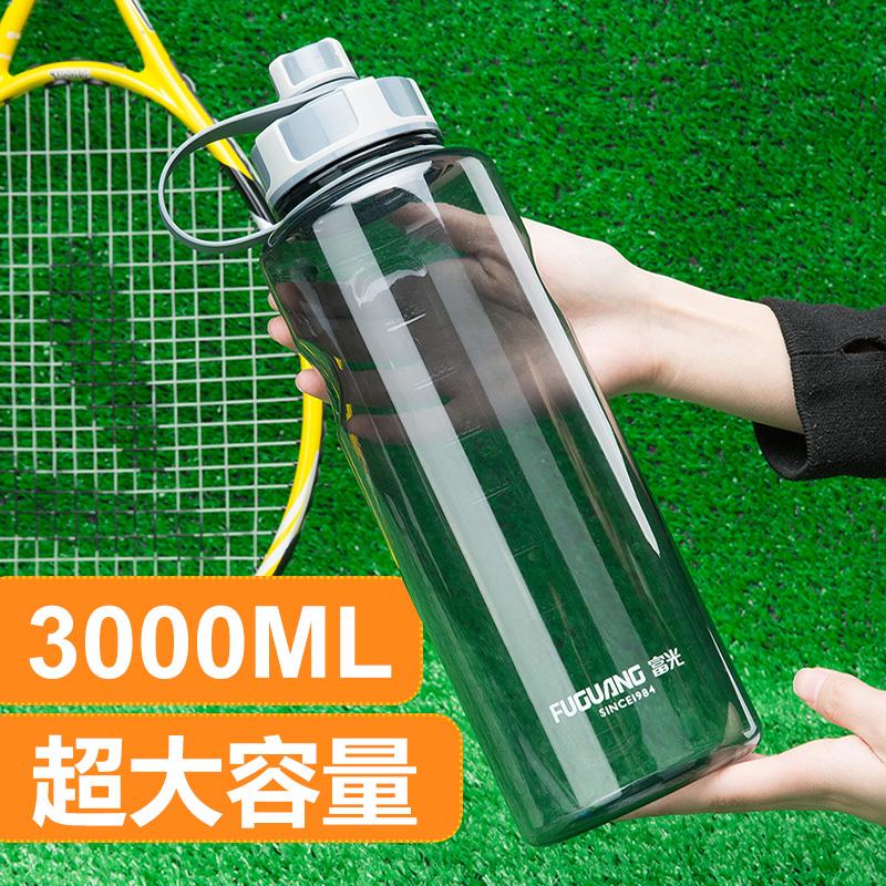 富光超大容量塑料水杯子男便携水瓶太空杯户外运动健身水壶2000ML