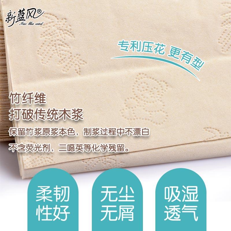 新蓝风本色抽纸批发餐巾纸面巾纸家用卫生纸巾18包整箱实惠家庭装