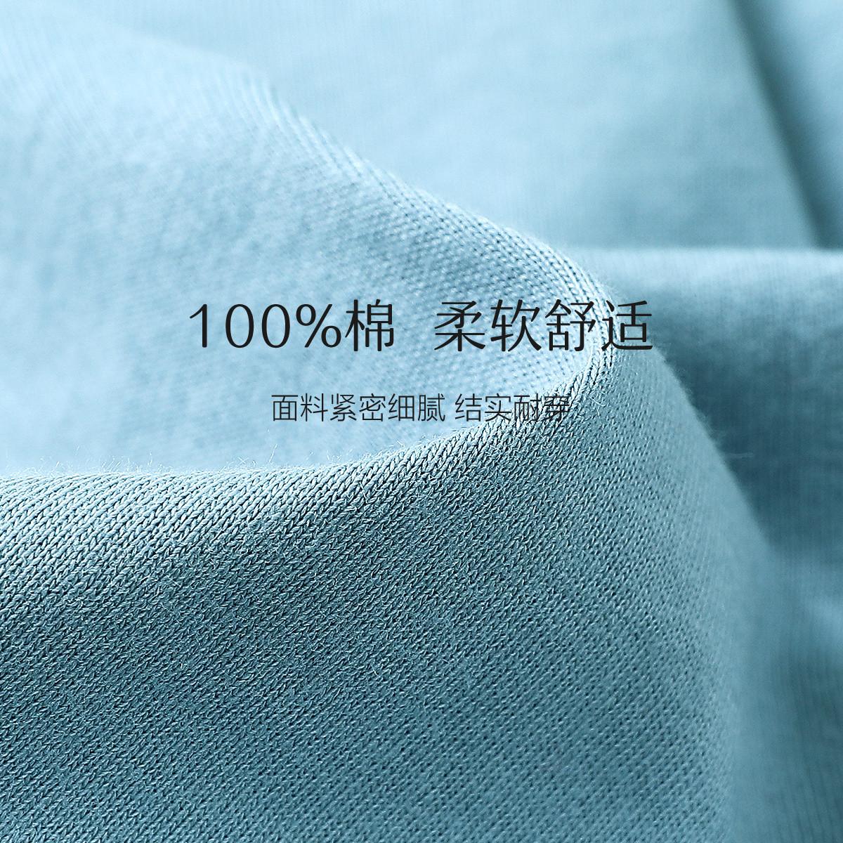 红豆睡衣纯棉2021年新款夏季薄款情侣短袖T恤外穿男女休闲居家服 No.4