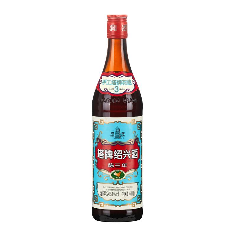6 塔牌绍兴黄酒陈三年蓝牌花雕酒 600ml 瓶箱装手工冬酿半干型加饭