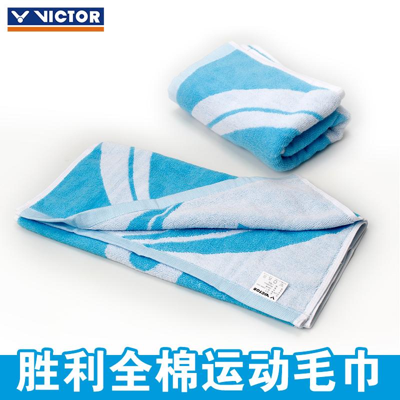 正品victor勝利運動毛巾 維克多加厚加長純棉健身跑步吸汗巾PG402