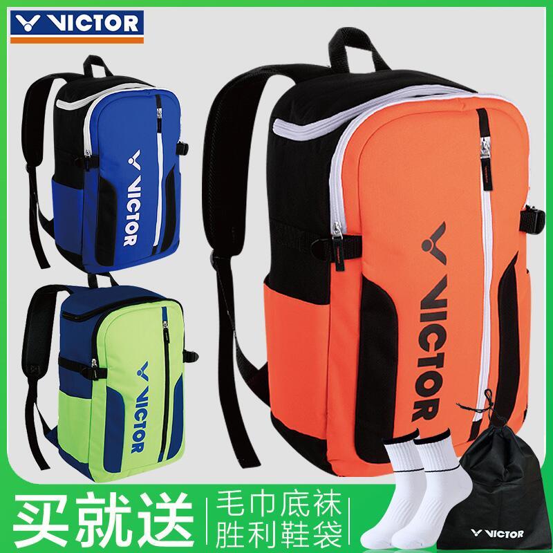 正品勝利VICTOR羽毛球包雙肩揹包男女款專業高檔防水運動包郵6011