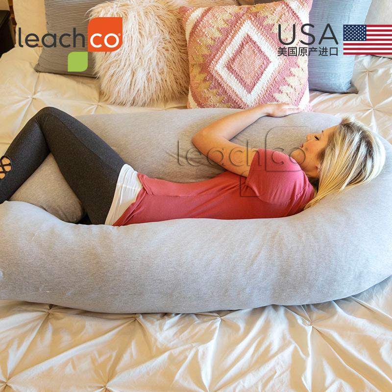 Leachco美国进口多功能孕妇枕 孕妇U型枕头垫腰护腰托腹侧睡靠枕