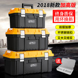 Multi-function portable toolbox large household hardware maintenance electrician tool box car small plastic storage box