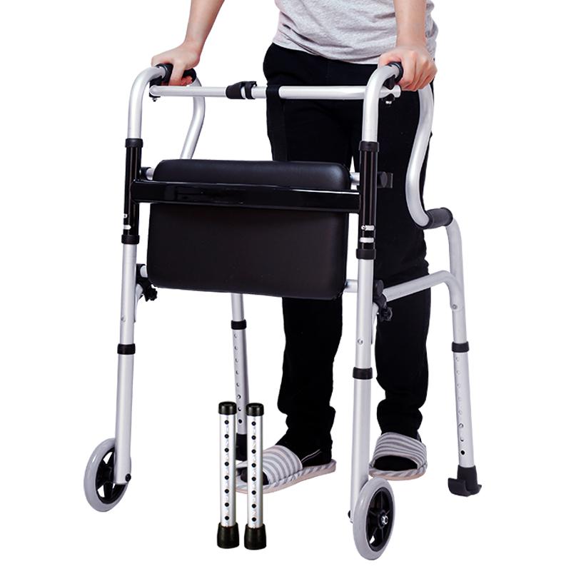 老人拐杖椅凳四脚助行器走路辅助器残疾人扶手架脑梗康复训练器材高清大图