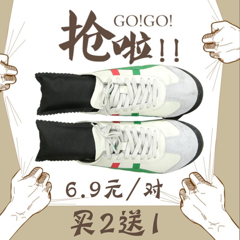 买2送1 竹炭鞋塞除臭去异味竹炭包活性炭除湿鞋子炭包吸汗干燥剂