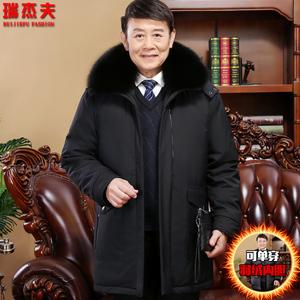 中老年人羽绒服男加厚中长款防寒服脱卸内胆爸爸冬装新款大码外套