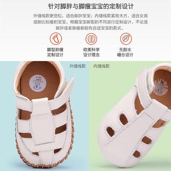 婴儿男牛皮夏0-1-2岁学步鞋个凉鞋