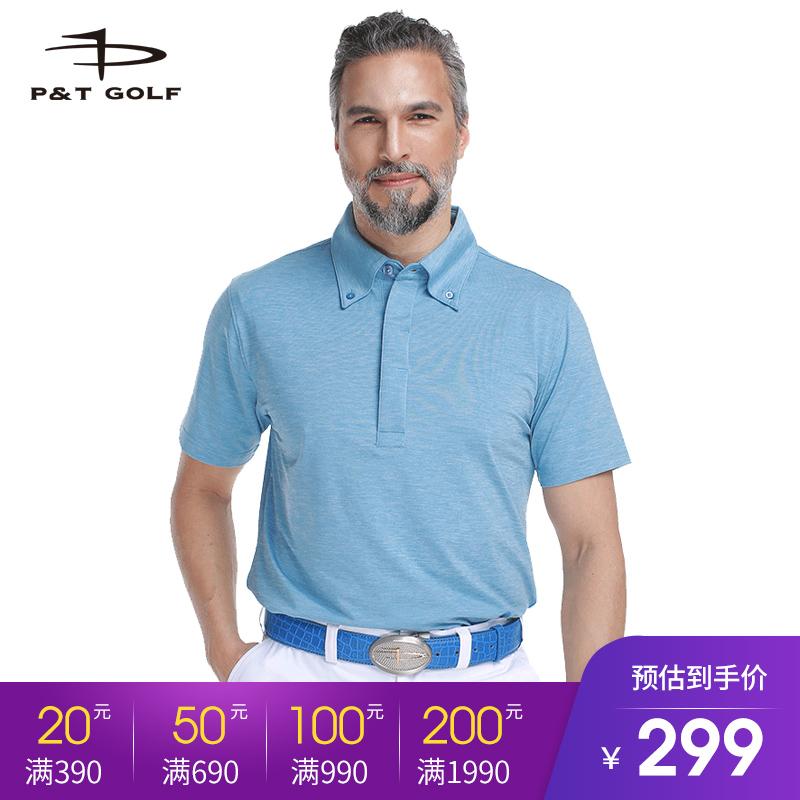 美國PT斷碼 高爾夫服裝男 短袖T恤透氣速幹POLO衫球衣 Golf球衣服