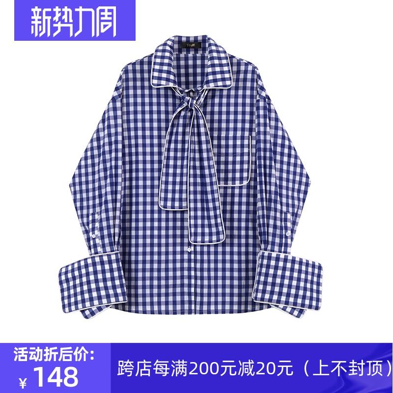迪丽热巴周放张馨予明星同款衣服蓝色格子衬衫设计感小众职业女士