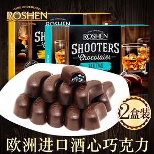 进口夹酒心巧克力送人男友生日礼品圣诞节小零食可爱糖果豆礼盒装