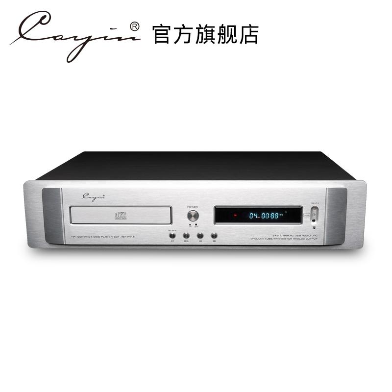 cayin CDT-15A MK2凯音斯巴克CD机 hifi音源USB高品质DAC播放器