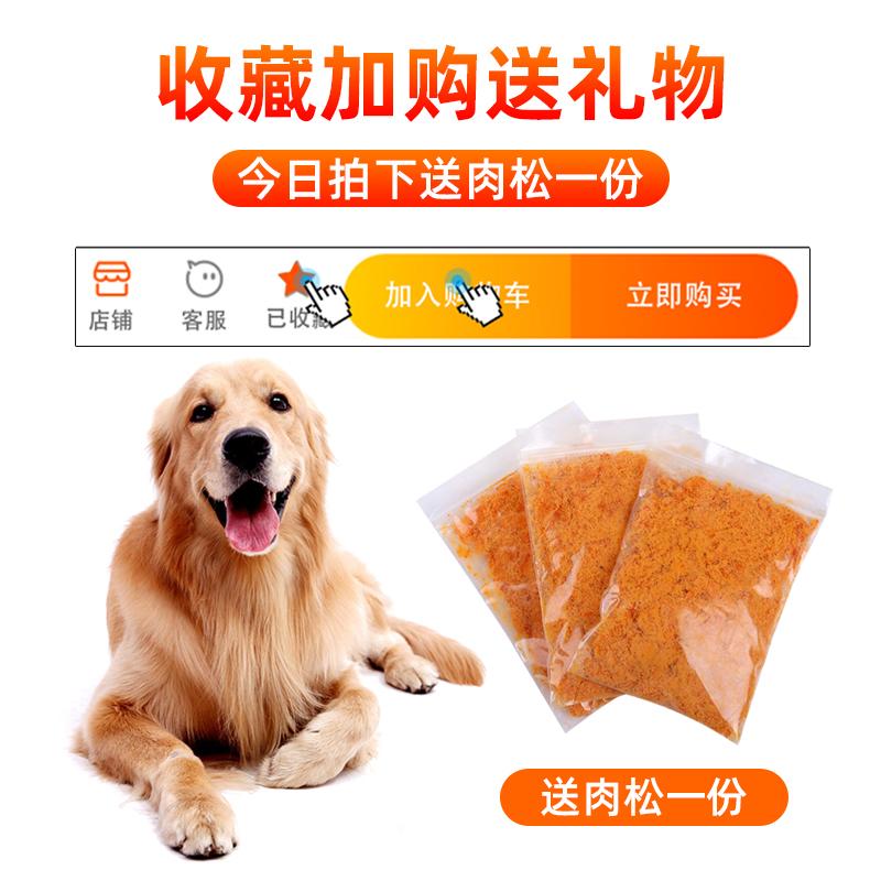 肉力士狗粮柯基博美泰迪法斗比熊巴哥奶糕五斤装犬主粮小型犬全期优惠券
