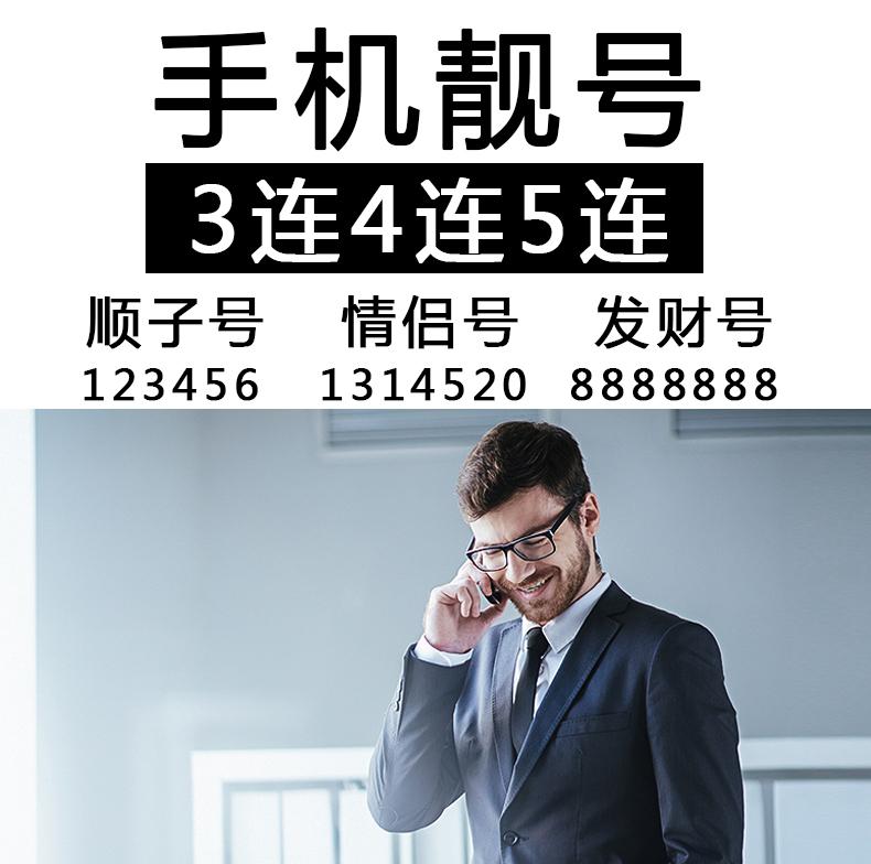 手机卡0月租号码联通电话卡永久无月租可短信注册验证绑定小号卡