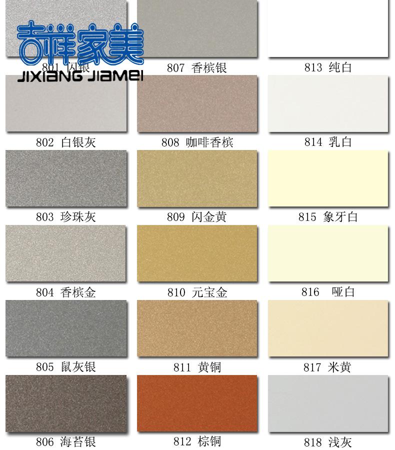上海吉祥家美铝塑板3mm8丝内外墙干挂铝塑板店招门头广告幕墙板材