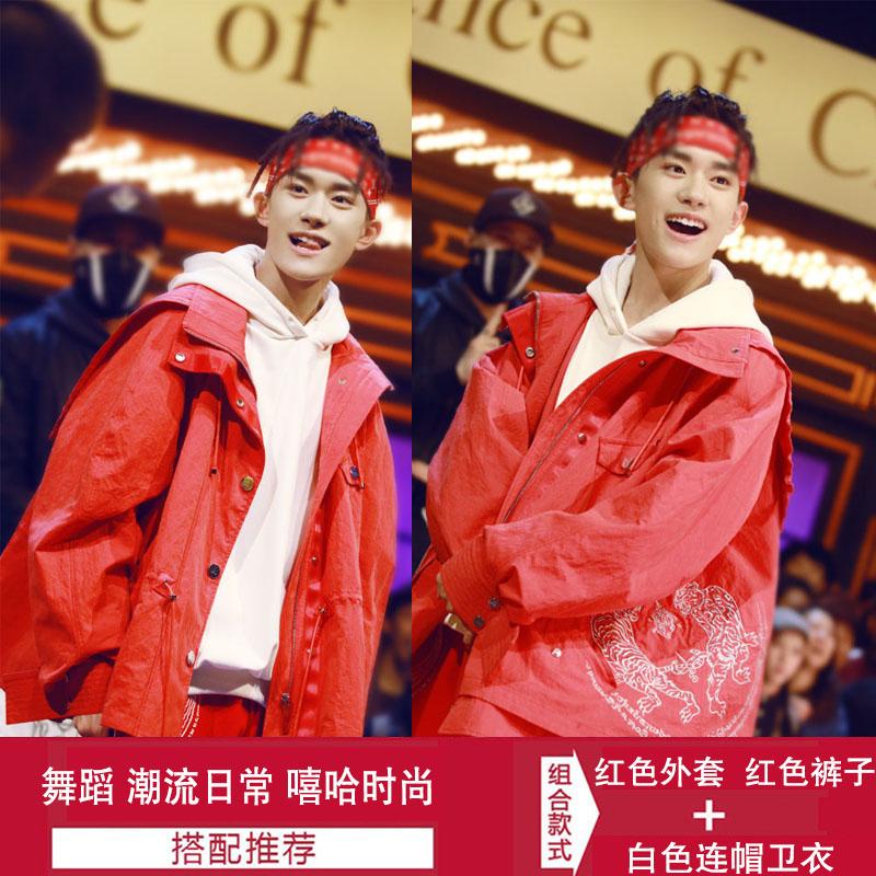 这就是街舞易烊千玺同款衣服男女裤子白色卫衣套装红色风衣外套潮