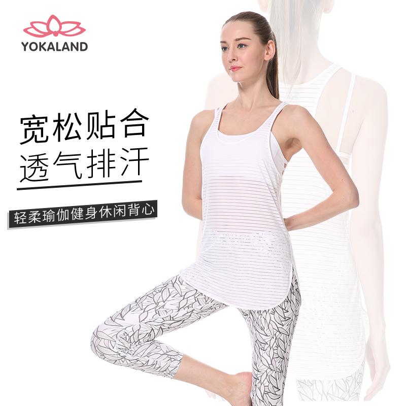 優卡蓮瑜伽服輕柔瑜伽健身休閒外衫背心OTW004