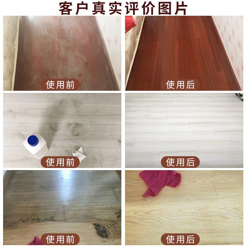 木地板清洁剂实木复合地面净家用拖地液瓷砖家具清洗地板强力去污