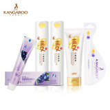 Kangaroo mother pregnant woman care set shampoo shower gel conditioner toothbrush toothpaste 5 piece set flagship store