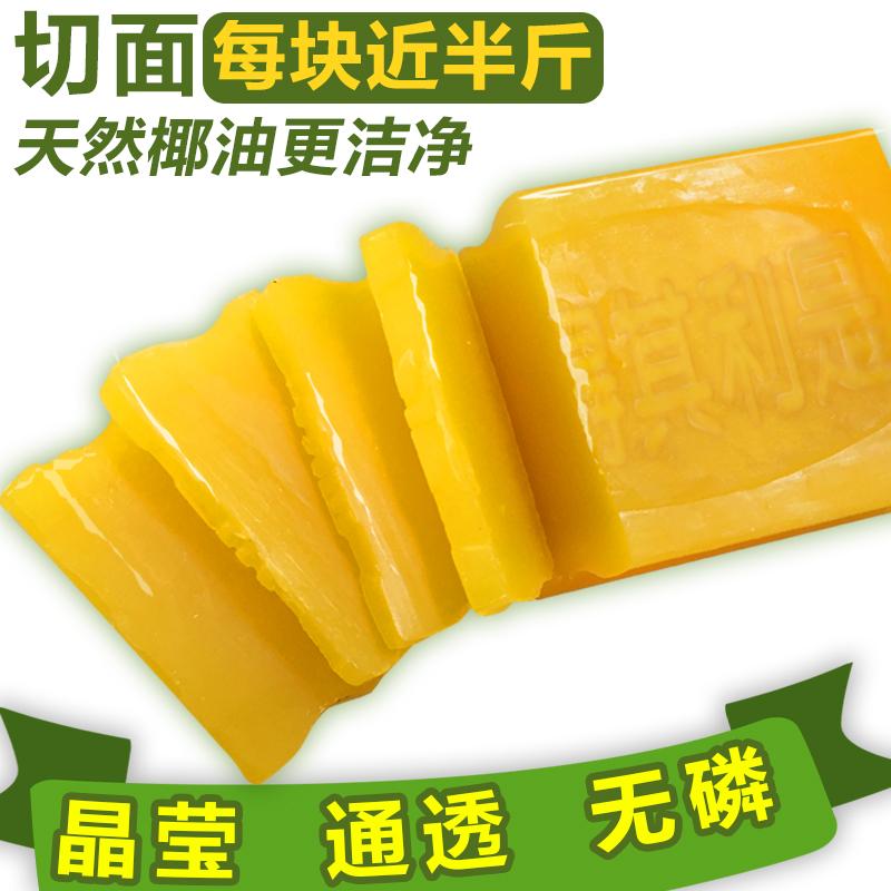 得其利是肥皂222x12块洗衣皂家用正品整箱促销家庭装透明皂组合装