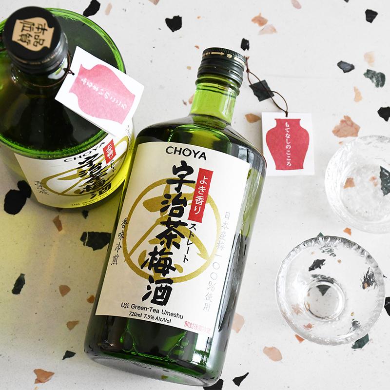 酒时浪 度 7.5 绿茶抹茶梅子酒 宇治茶梅酒 俏雅 CHOYA 日本