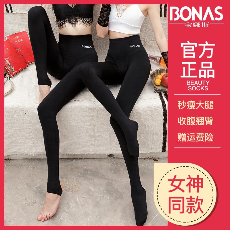 七段分压、美体显瘦:宝娜斯 2000D 3.0光腿美人袜