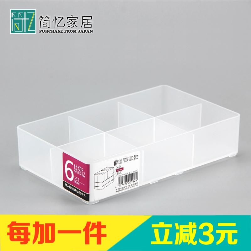 日本進口 分格收納筐桌面儲物盒置物筐雜物整理盒小物分類文具格