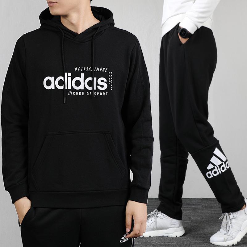 Adidas阿迪达斯套装男装2020春季新款运动服休闲连帽卫衣跑步长裤