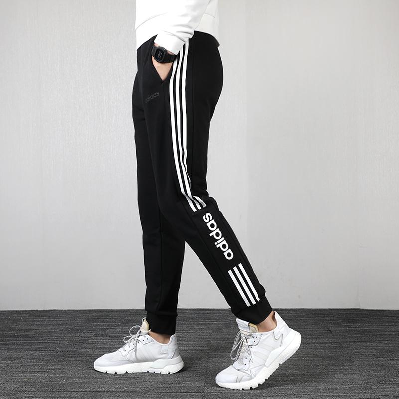 Adidas阿迪达斯裤子男2020夏季新款薄款运动裤宽松收口长裤FP7487