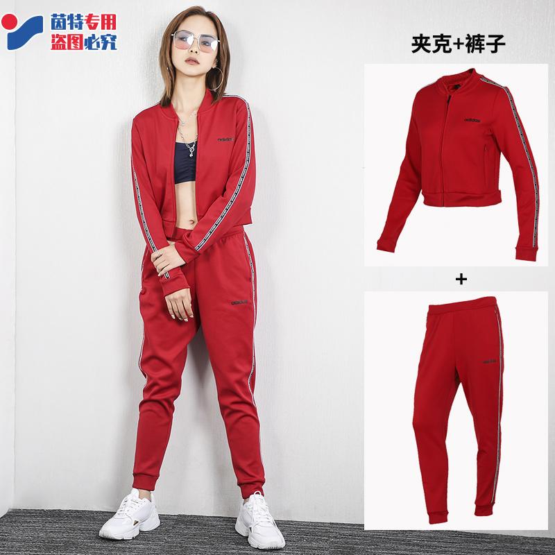 Adidas阿迪达斯运动服女2020春季新款套装立领外套长裤时尚休闲装